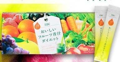 TBCのおいしいフルーツ青汁