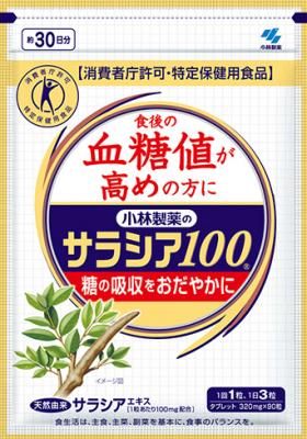 小林製薬のサラシア100