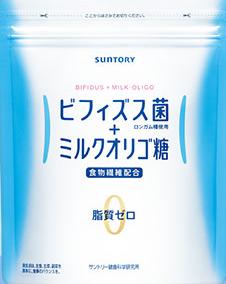 サントリービフィズス菌+ミルクオリゴ糖