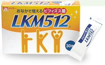 ビフィズス菌LKM512