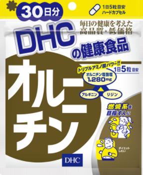DHCオルニチン