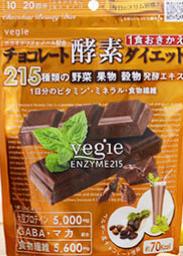 ベジエ チョコレート酵素ダイエット