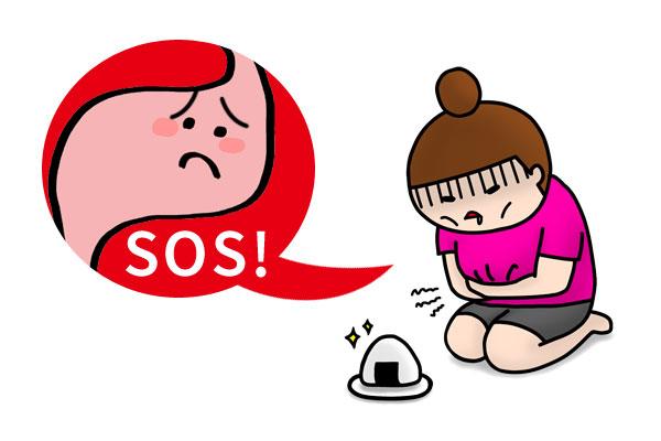 食事を我慢してお腹を空かせている女性の体から吹き出し、キャラ化した内臓が「SOS」